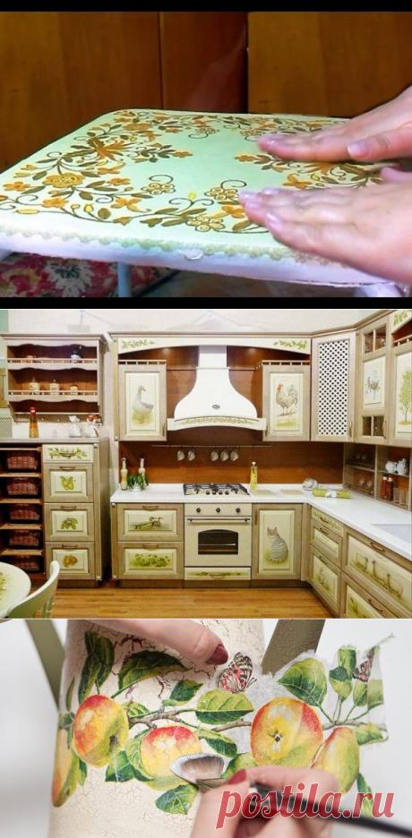 Декупаж мебели салфетками своими руками: фото и идеи для реставрации