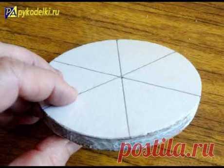 Плетение бумажной вазы с узором методом Художественной штопки - урок 4/Weaving paper vases