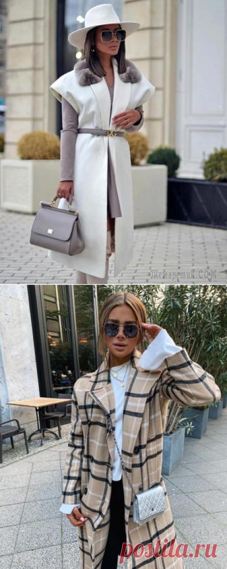 Осенний минимализм 2020 — свежее и стильное решение для женщин