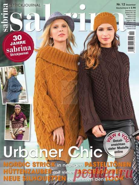 "La revista \""Sabrina\"" (Germany) №12 2017г"