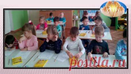 Тест для родителей будущих первоклашек: 18 пунктов, на которые стоит обратить внимание при подготовке ребенка к школе | Семейный психолог | Яндекс Дзен