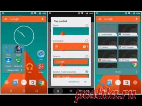 Launcher 3 что это за программа на Андроид — Rusadmin