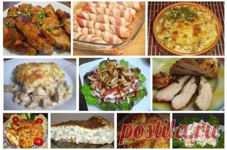 Блюда из курицы: 10 рецептов!