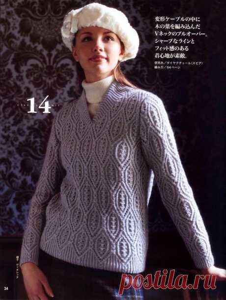 Пуловер с ажурными переплётами  Спицы   Вяжите с удовольствием!   #СтудиявязанияСпицыиКрючок #пуловерспицами #ажурыспицами #японскиемодели