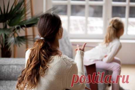 Авторитетный родитель: как стать?   PROmylife   Яндекс Дзен