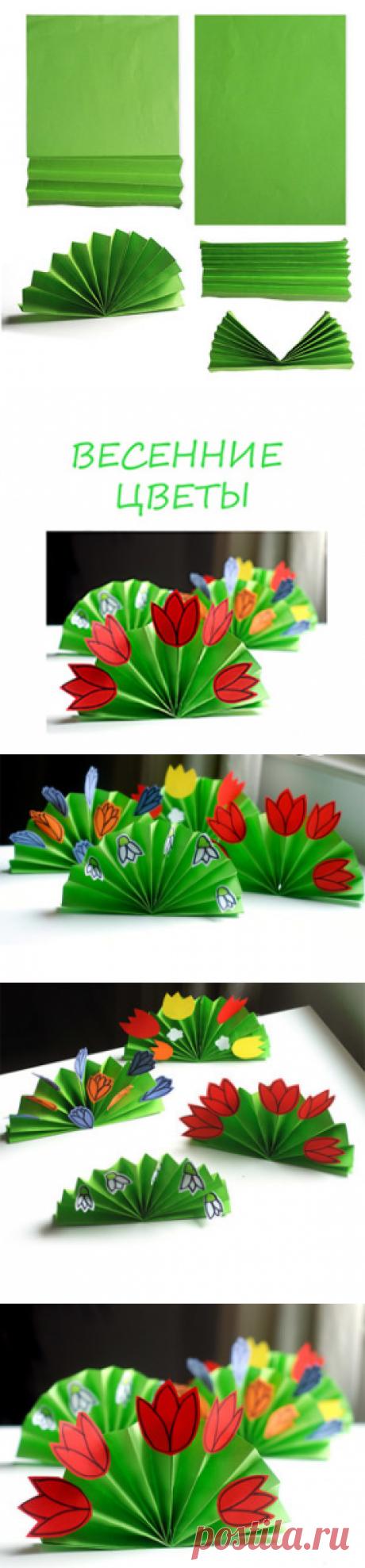 Весенние цветы - Поделки с детьми | Деткиподелки