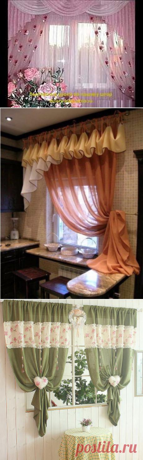 Поиск на Постиле: красивые шторы для кухни