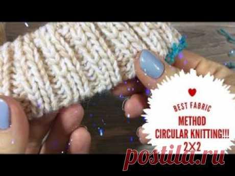 НАБОР ПЕТЕЛЬ ФАБРИЧНЫМ СПОСОБОМ ДЛЯ РЕЗИНКИ И 2Х2!!! / BEST MEHTOD CIRCULAR knitting 2X2!!!