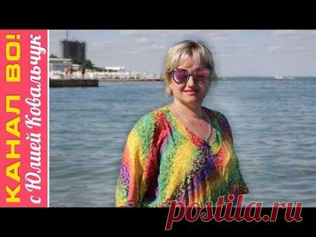 VLOG: Одесса 2017 | Пляж Аркадия | Ibiza - Ибица Одесса - YouTube