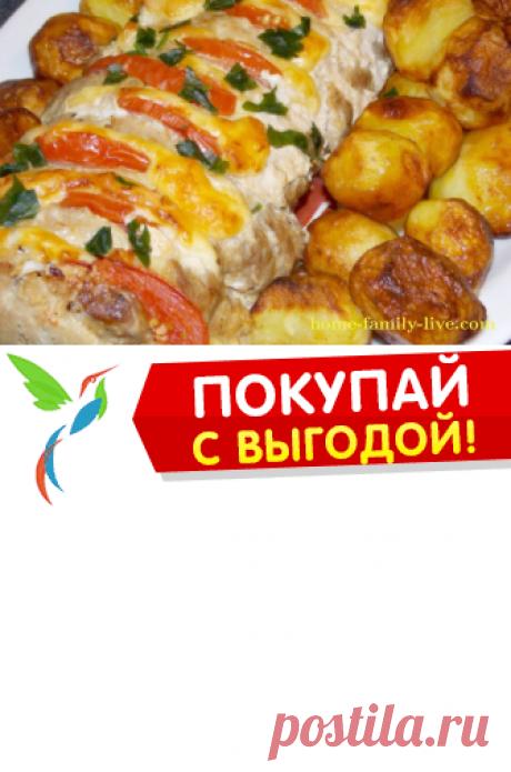 Мясная гармошка/Сайт с пошаговыми рецептами с фото для тех кто любит готовить