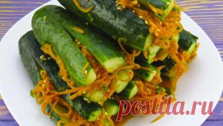 Закуска «Огурцы по-корейски». Покоряет сразу! — Кулинарная книга - рецепты с фото