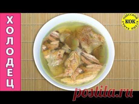 Студень или холодец прозрачный из петуха - пошаговый рецепт