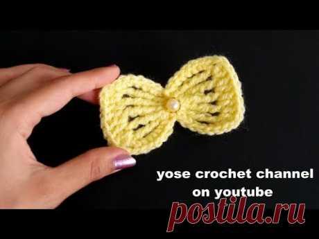 تعليم الكروشية للمبتدئين : فيونكة كروشية سهلة جدا ً-  crochet a simple Bow # يوسى كروشية #