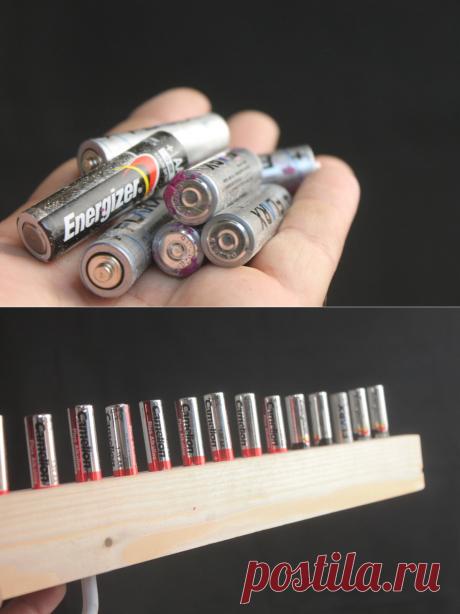 Увидел, как сосед применяет старые батарейки на даче, взял себе на заметку!   Генератор идей   Яндекс Дзен