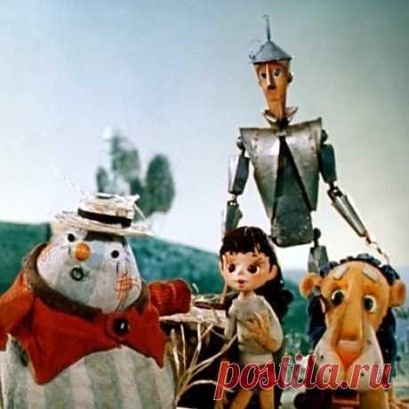 Волшебник Изумрудного города, мультфильм, все серии смотреть онлайн бесплатно | Русская сказка Мультфильм «Волшебник Изумрудного города» — все серии популярного детского кукольного мультфильма по сказкам Александра Волкова: «Волшебник Изумрудного города», «Урфин Джюс и его деревянные солдаты»,