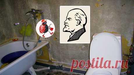 «Вот это встреча!»: обнаружили портрет Ленина, когда делали ремонт. Кто и зачем его нарисовал в ванной | БЛОШКА БАРАХОЛЬЩИЦА | Яндекс Дзен