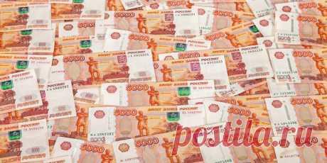 (+2) Живые деньги : Советы экспертов : Экономика и финансы : Subscribe.Ru