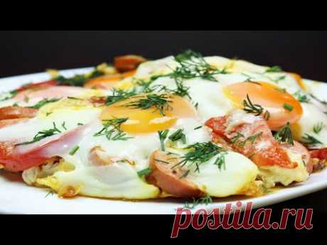Яичница с сосисками и помидорами на завтрак