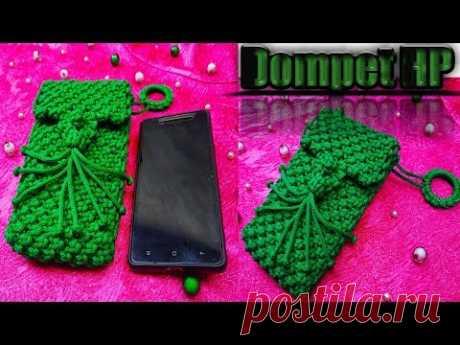 Зеленая сумочка для телефона