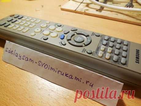 Ремонт пульта самодельным графитовым лаком Порой пульты от телевизора и другой бытовой техники выходят из строя, проявляется это как «заедающие» клавиши – чтобы клавиша сработала, нужно с силой нажать несколько раз. Слабым местом многих пультов являются резиновые токопроводящие контакты, которые закреплены на самих клавишах и при нажатиях