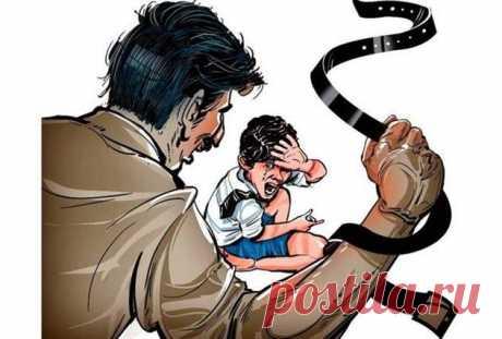 Почему телесные наказания для детей не работают   Люблю Себя