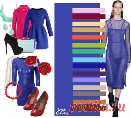 Сине-фиолетовый цвет  Сочетание цветов