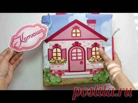 #Кукольныйдом с семьёй для Катюши #6лет (#Ульяновск #Ульяновскаяобласть ) #кукольнаяминиатюра #dolls