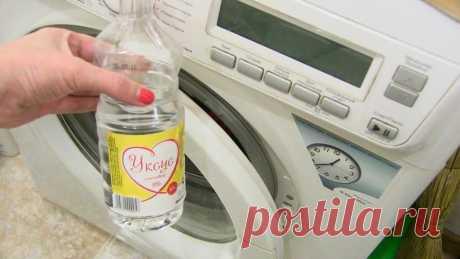 10 причин начать добавлять уксус в стиральную машину при стирке В статье говориться о том, зачем в стиральную машину добавляют уксус, какая от этого польза. Стирка вещей с уксусом.