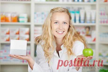 Лекарства и еда: что можно и почему нельзя?