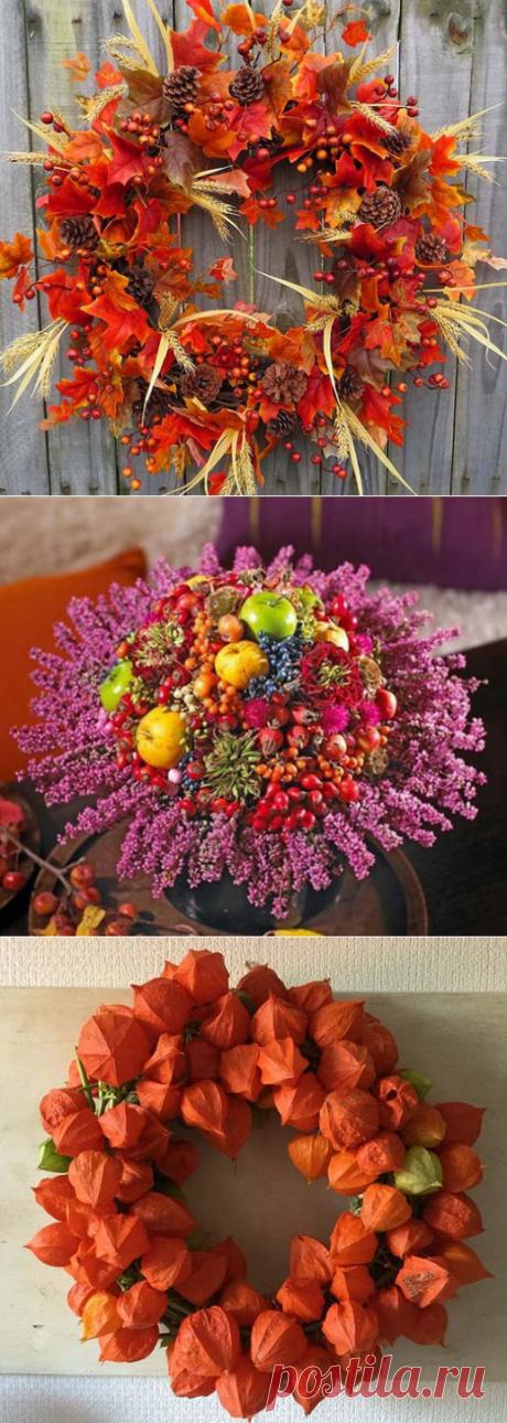 Вот почему теперь с дачи я обязательно привожу плоды рябины… Невероятно красивый результат! | hdok.ru - развивай своё хобби с нами.