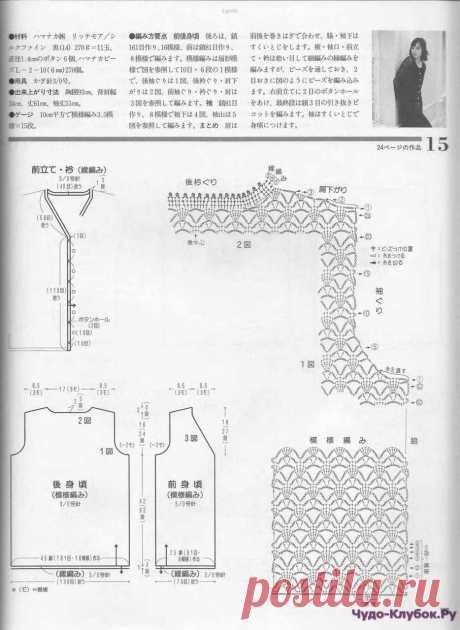 Черная легкая кофта на пуговицах 10 |➲ ЧУДО-КЛУБОК.рУ официальный сайт вязания ✶