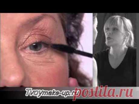 Make-up after 50(2)