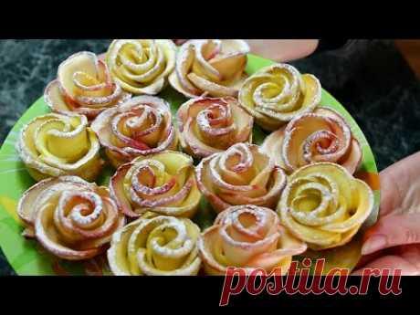 Слоеная выпечка. Розы из яблок. - YouTube