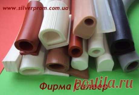 Профили силиконовые формовые-https://www.silverprom.com.ua : silverprom