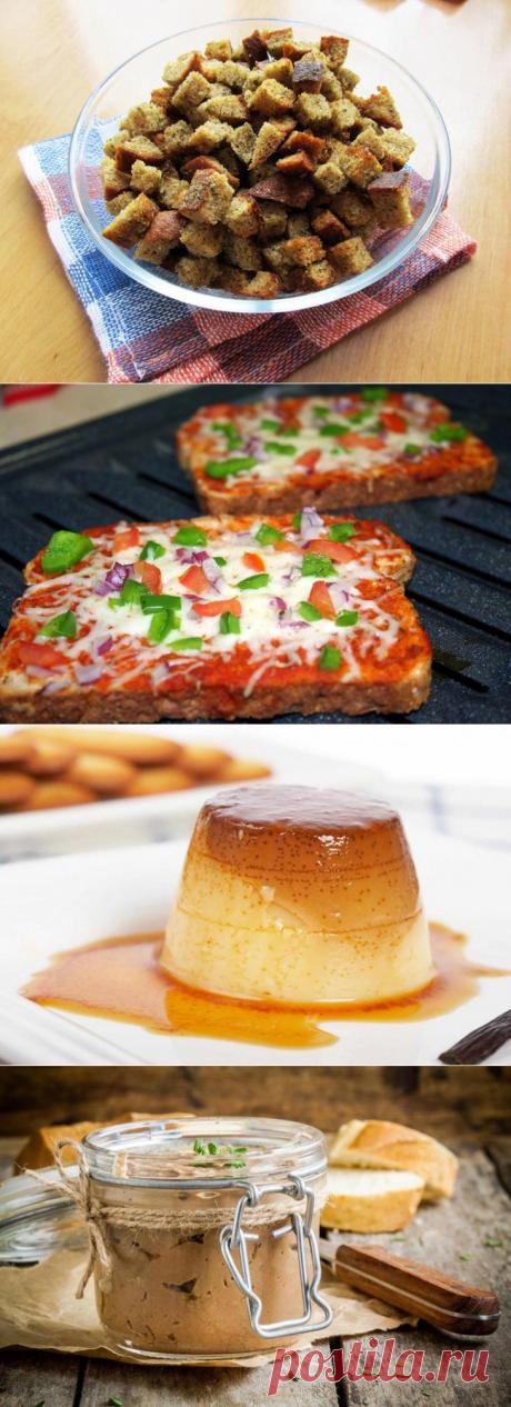 10 отличных вариантов использования чёрствого хлеба