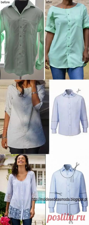 У вас дома валяются старые рубашки? Не спешите их выбрасывать а сделайте себе новую обновку на лето - Сделай сам - медиаплатформа МирТесен