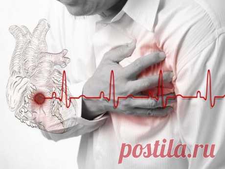 Нехватка магния вызывает инфаркт - ешьте эти 5 продуктов, что предотвратить его