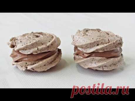 Шоколадное безе с шоколадным заварным кремом