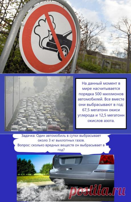 Дания предлагает до 2040 года запретить в ЕС бензиновые и дизельные автомобили | АвтоCAR | Яндекс Дзен
