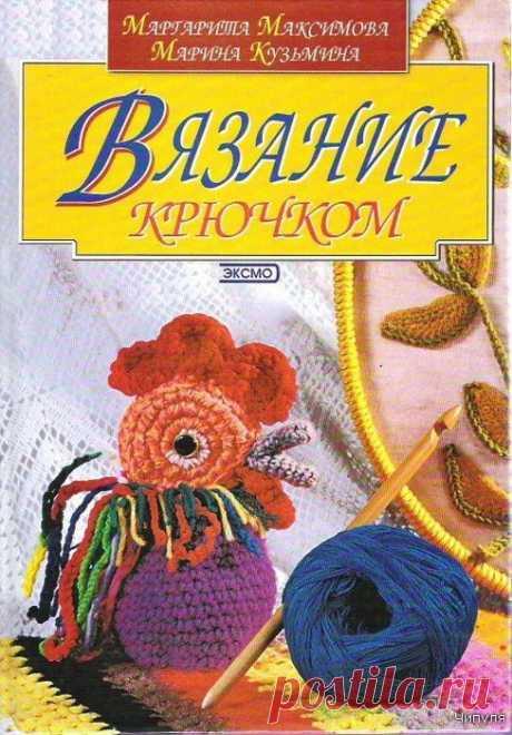 Вязание для дома | Записи в рубрике Вязание для дома | Копилка Всяких Полезностей Исаевой Татьяны