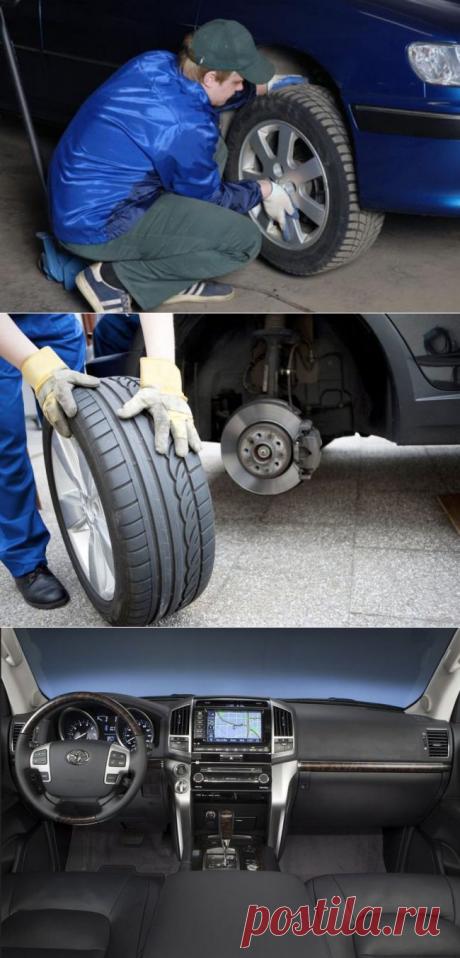 Обязательные процедуры, которые следует осуществлять при смене колёс на автомобиле