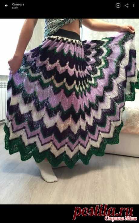 И у нас теперь есть юбка миссони! - Вязание - Страна Мам