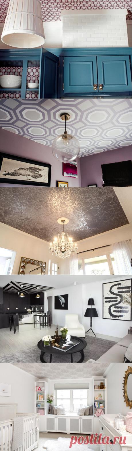 Идеи дизайна с обоями на потолке | Журнал Домашний очаг