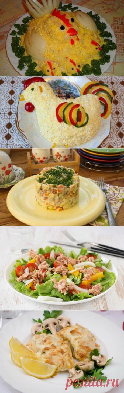 Новогодние рецепты 2017 для праздничного стола | Закуски и бутерброды | La-Minute - Вкусные рецепты с фото и пошаговым приготовлением !