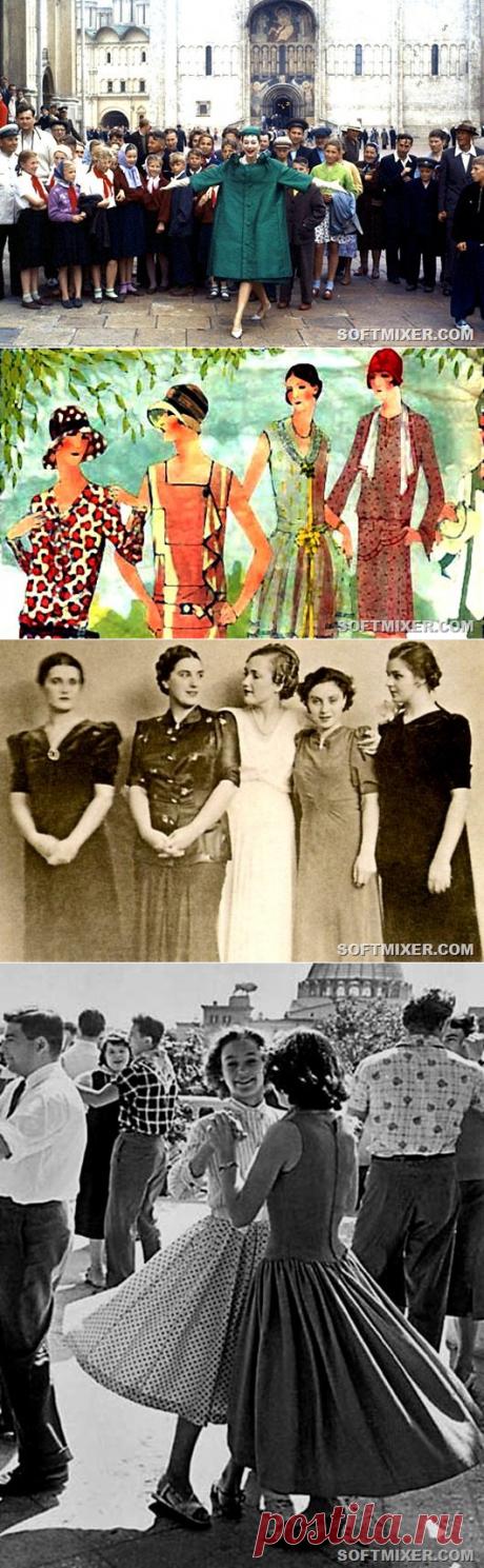 Модные веяния среди москвичей / Назад в СССР / Back in USSR
