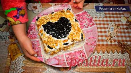 Я просто влюбилась в этот торт без выпечки. Делюсь рецептом | Готовим с Екатериной Койдой | Яндекс Дзен