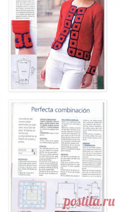 Letras e Artes da Lalá: Casacos de crochê. Fotos: Google/Pinterest/Instagram.
