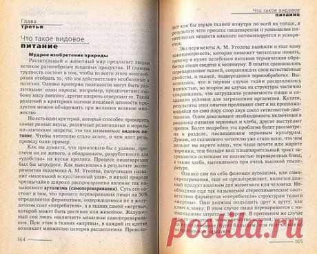 Сергей Анатольевич — «Жить не болея. Галина Шаталова. (81)» на Яндекс.Фотках