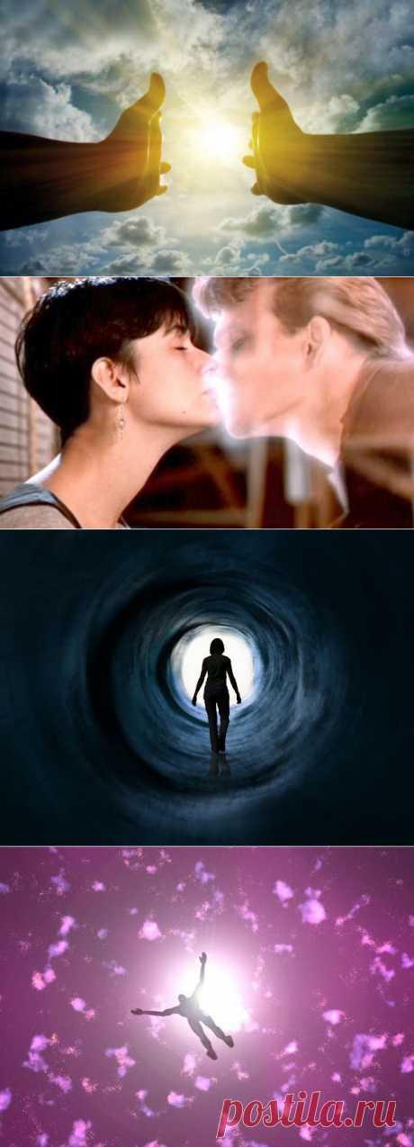 """Существует ли жизнь после смерти? Квантовая теория доказывает, что """"да""""."""