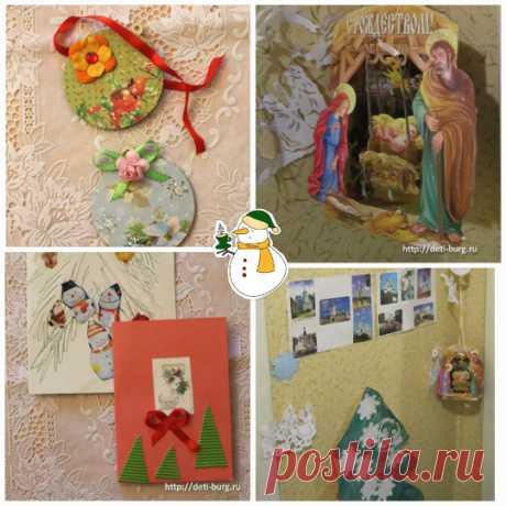 Тематический уголок на Новый Год и Рождество   Растем и развиваемся вместе с мамой!